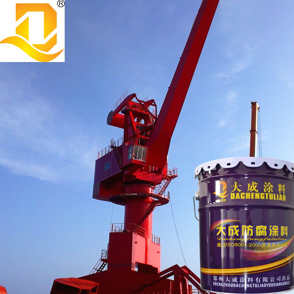 Boat usage Chlorinated rubber coating (Marine paint for ship bottom)