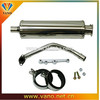 Cheap Stainless Steel GY6 scooter muffler exhaust pipe for motorcycle