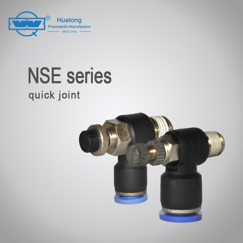 NSE series mechanical flexible pipe metal pipe joints