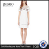 MGOO 2015 Custom Made Runway White Fashion Women Dress Muslim Short Sleeves Pencil Organza Embroidery Tunic Dress 2913