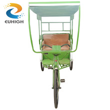 Service supremacy multifunction auto rickshaw motorized rickshaws