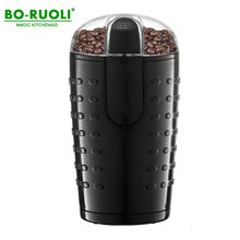 Wholesale 150W GS CE EMC ROHS UL Stainless Steel Mini Electric Coffee Grinder