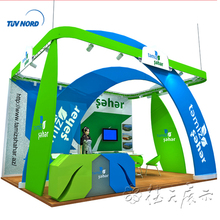 Detian offer exhibition stands 10*20 outdoor exhibition portable exhibition stand