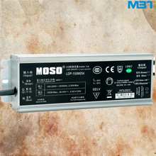 12v 150W Waterproof MOSO LED driver,Small orders accepted,high quality with cheap price IP65 led driver well