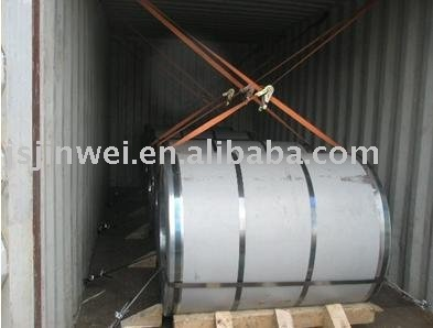 HR stainless steel strip /coil