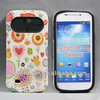 2014 stylish design hybrid mobile phone cases for samsung galaxy S4 mini