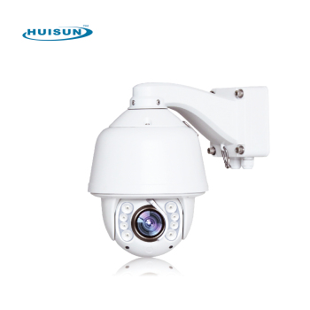 Mini IP High Speed Dome Camera 1920x1080 HD 20X Optical Zoom