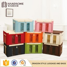 Made In China New Product Cute clothes storage box