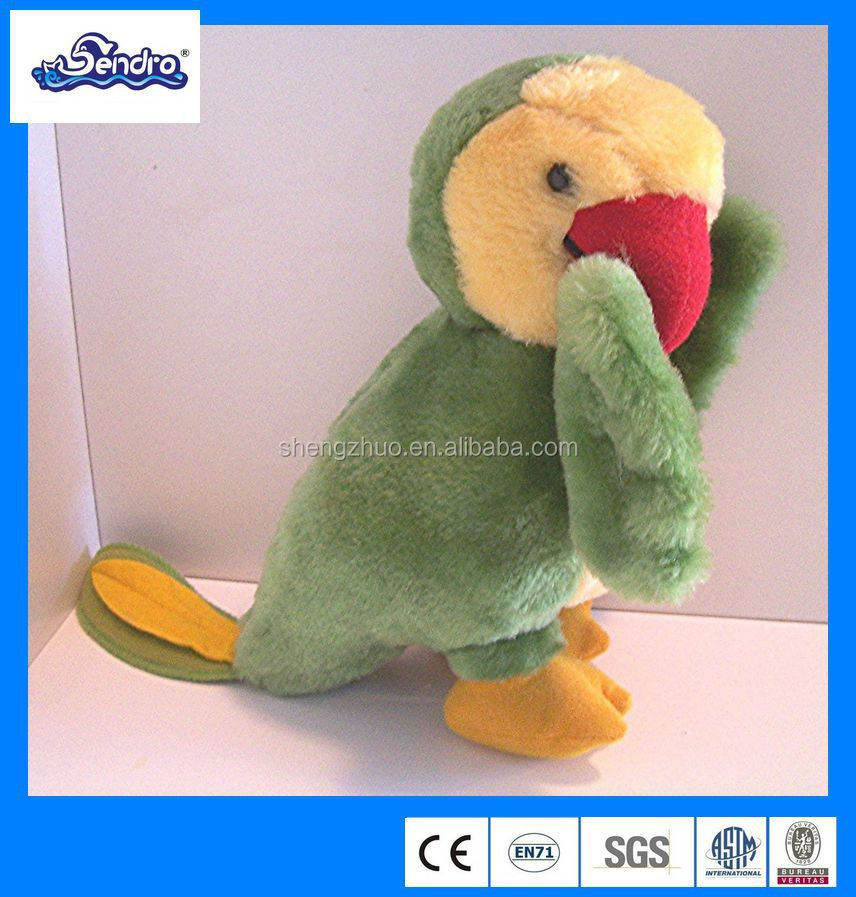 VINTAGE DAKIN Green and yellow PARROT PLUSH DOLL bird