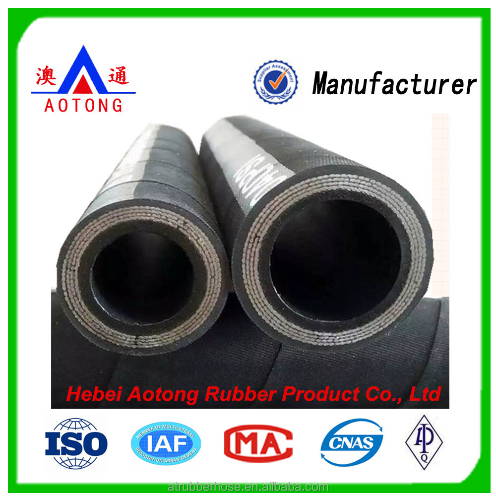 High pressure steel wire braided hydraulic hose resistance to high temperature and high pressure oil pipe assembly tubing