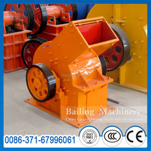 China hot sale hammer mill coconut shell crusher