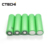 US18650V3 Li ion Rechargeable Battery