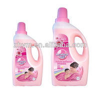 Hotsale & Cheap Leafed Fabric Softener