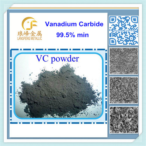 good thermal conductivity VC Vanadium Carbide using as additives on carbide rods and tungsten carbide blade