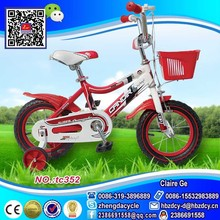 huffy bicycle/children bicycles bmx 2014