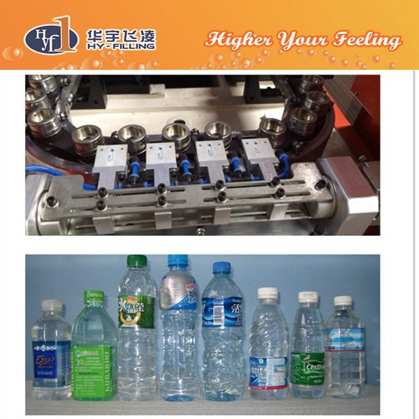 Hy Filling Linear Type 8 cavity Blow Molding Machine