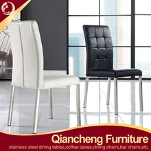 Modern furniture durable dining chairs office chair