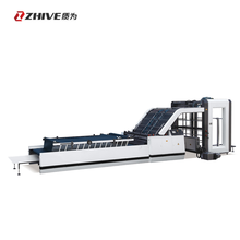Semi automatic flute laminating machine laminator