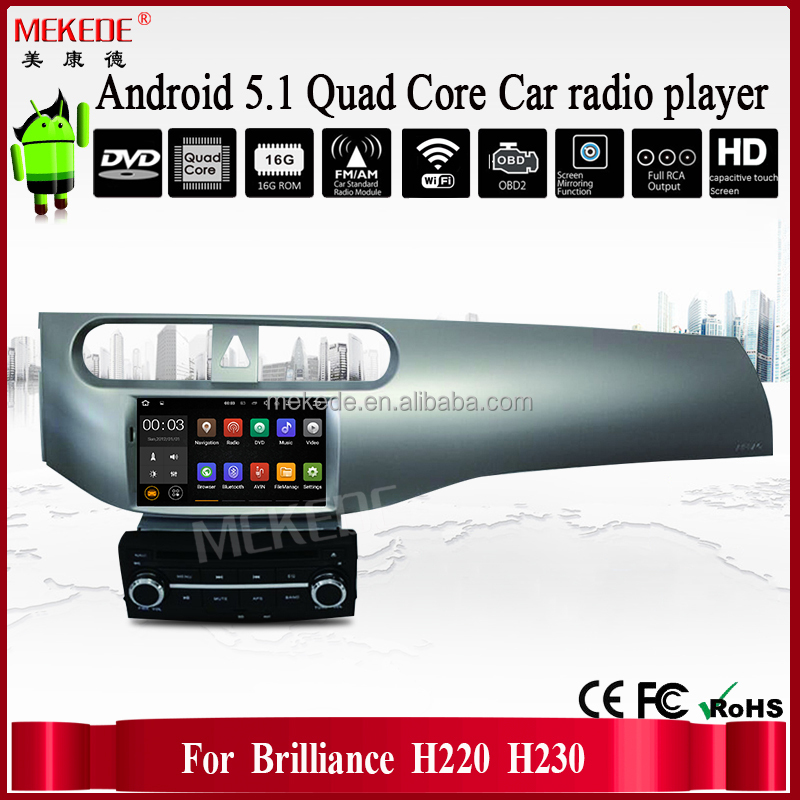 manufacturer wholesale car multimedia player for Brilliance H220 H230 with Andorid5.1 system 1G RAM flash 16G