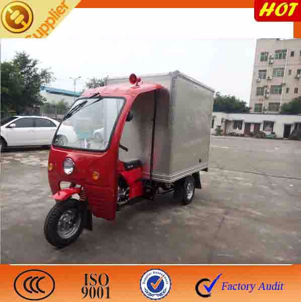 professional design container tricycle/ cargo three wheeler with rain cover