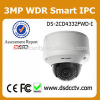 DS-2CD4332FWD-I 3mp IR hikvision surveillance camera with Smart Codec
