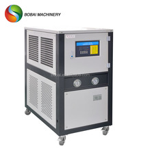China Bobai Taiwan technology water cooled water chiller for laser cutting machine