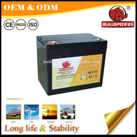 12V 80AH maintenance type high capacity wide energy storage battery