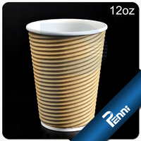 12oz paper cup for coffee