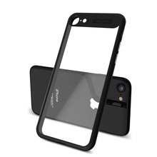 2017 Case Phone Cover Auto Focus PC + TPU 2 in 1 Free Sample Plating Phone Case for IPhone 6 7