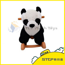 China Best Plush Toy Panda With Wooden For Kids Best Gift