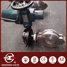 DIN price renewable seat butterfly valve bubble