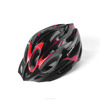 2016 hot sell professional bicycle helmet/ safty mountaion bikes helmet
