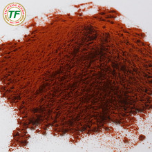CHINA BEST VENTORS SELLING PAPRIKA OLEORESIN POWDER STERILIZED BY STEAM