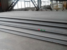 high quality mild steel plate price with mill test certificate