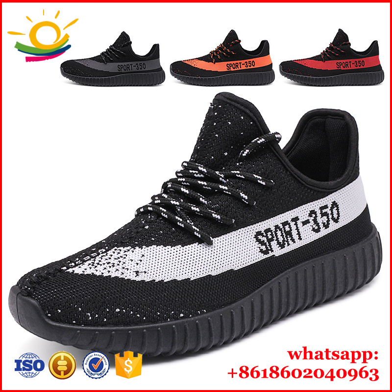 2017 New Fashion Sport Shoes Men And Women Sport Running Shoes Yeezy 350 V2 Kids