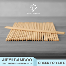 Biodegradable bamboo disposable round chopsticks