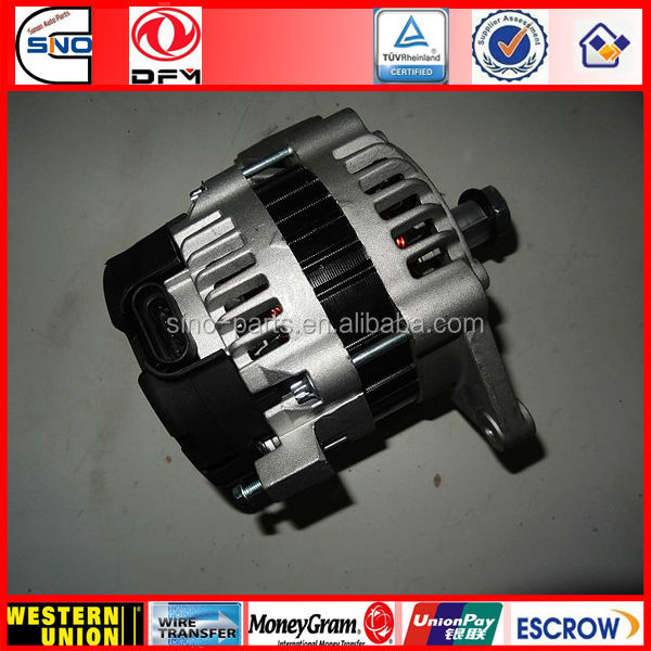 Cummins Engine ISBe 12V DC Alternator 5293586 4988274 3972730 3282554