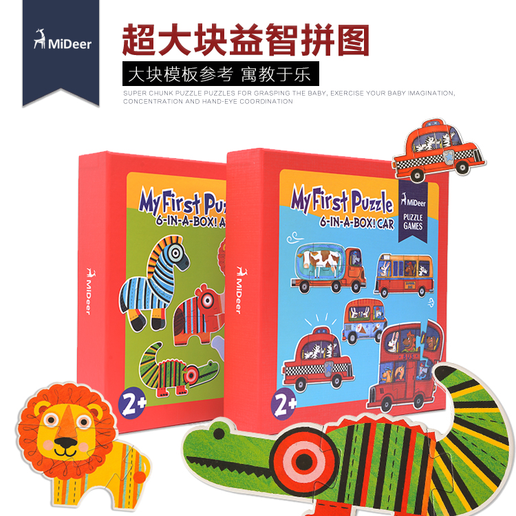 children toys new design Animal and traffic Paper Puzzle