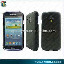 magic skin solutions hard cover for samsung galaxy i8262