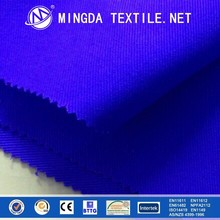 Hot Sale Flame Retardant Aramid / Viscose Fabric fireproof cloth with EN 11612 for Garment and Fireproof Clothes in Industry