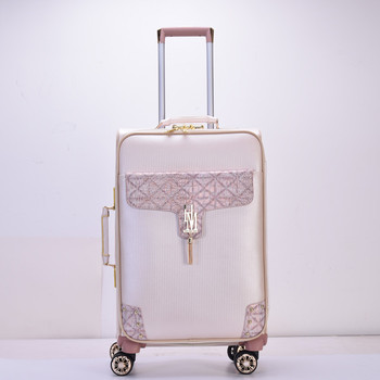 Junhao Leather Company PU luggage bag