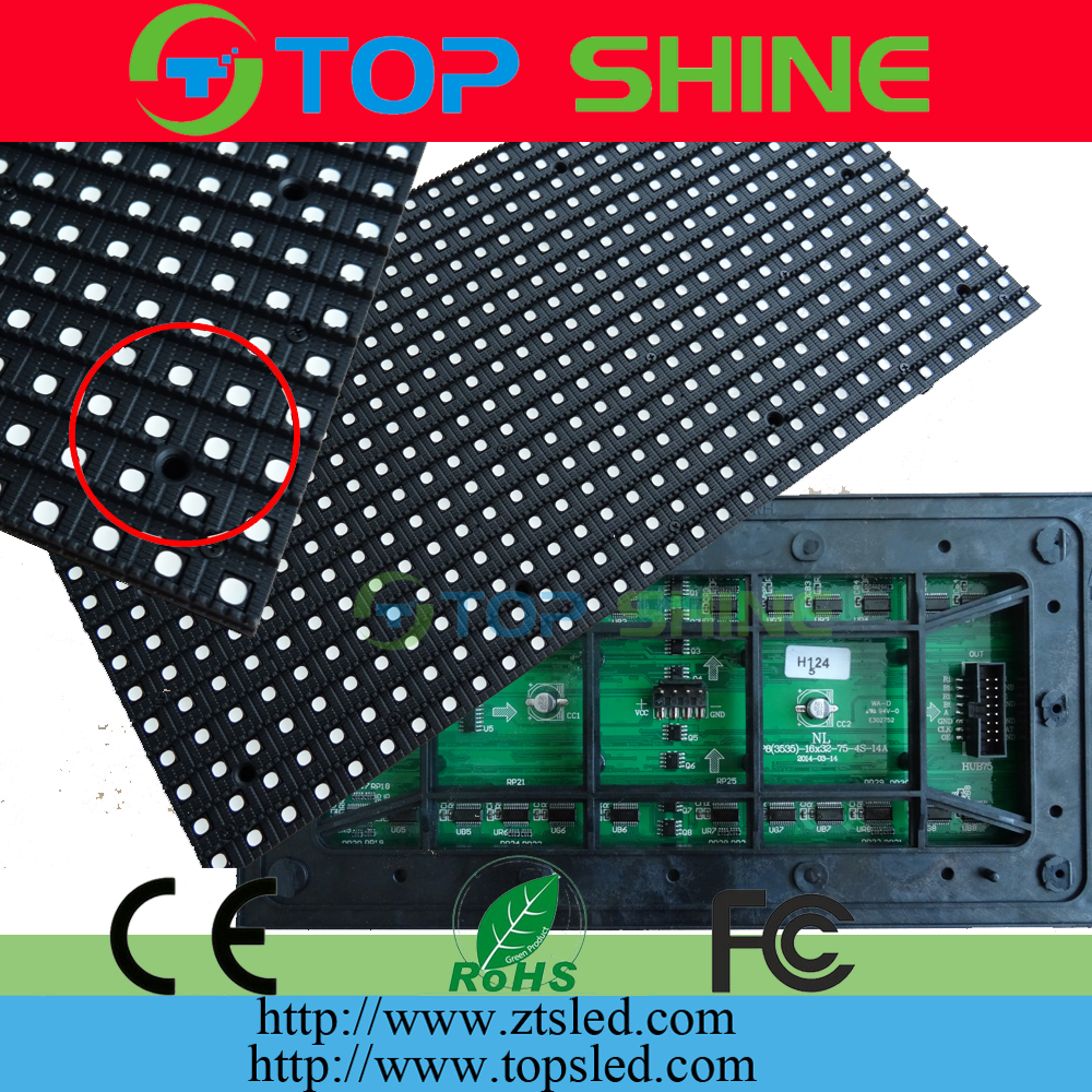 Front maintenance led module P8 Front service led display board outdoor