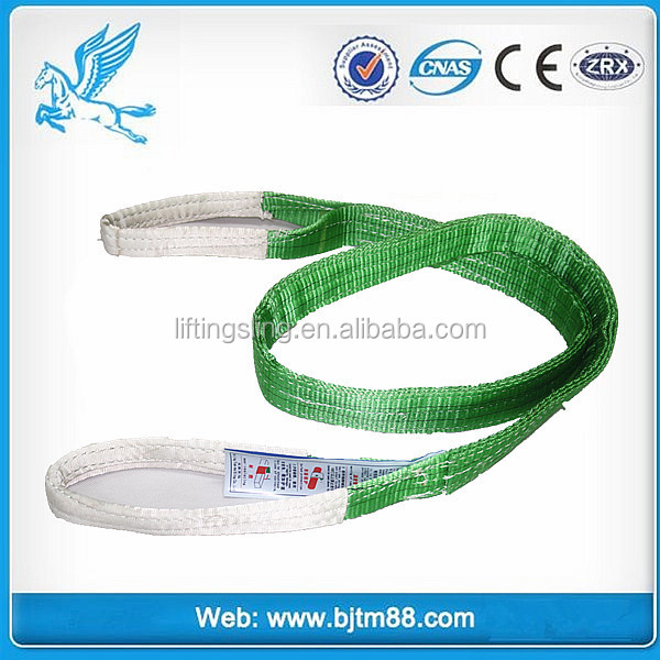 3 ton ISO approved webbing sling color code