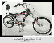 adults chopper bicycle/American chopper bike