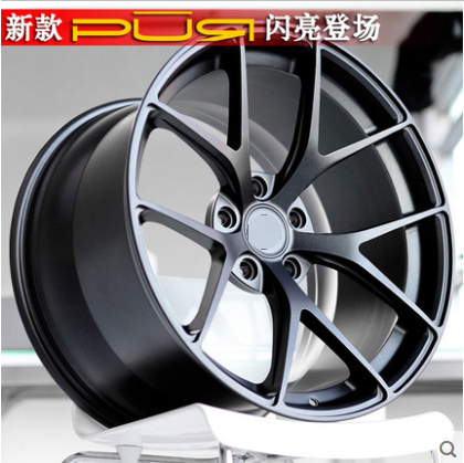 china aluminum alloy wheel scrap