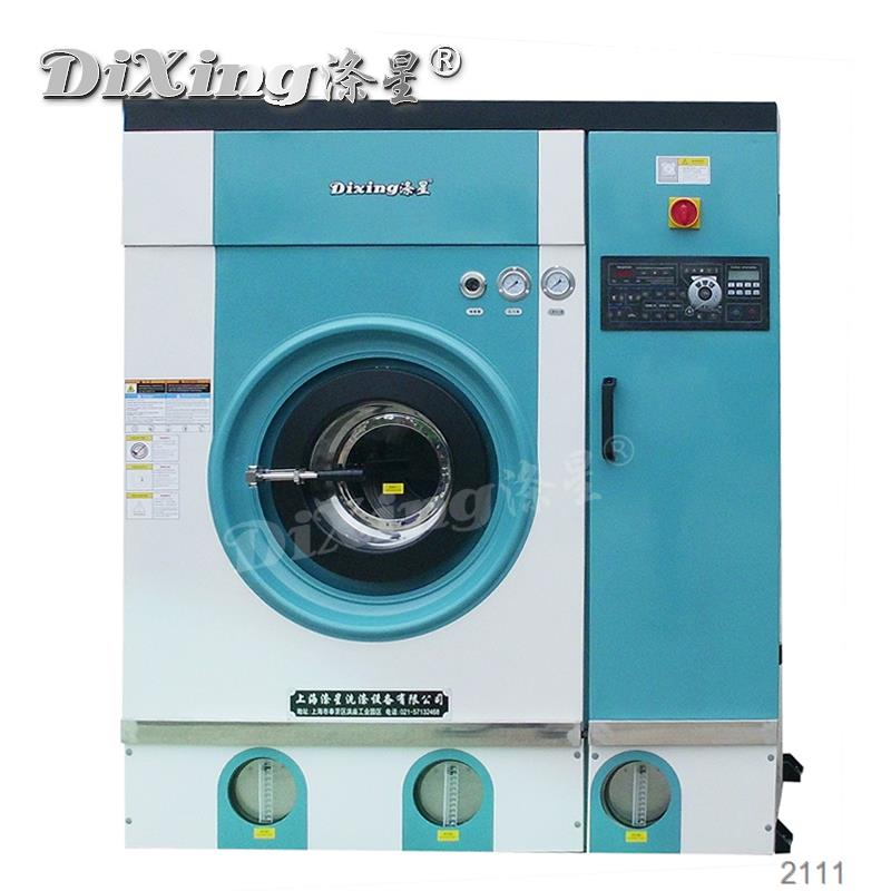 canton fair 15 kg petrol dry cleaning machine