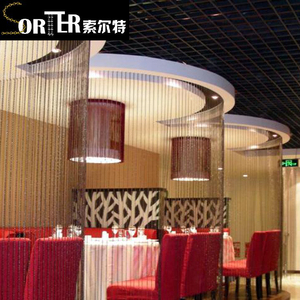 Hanging Chain Room Divider Hanging Chain Room Divider Suppliers and