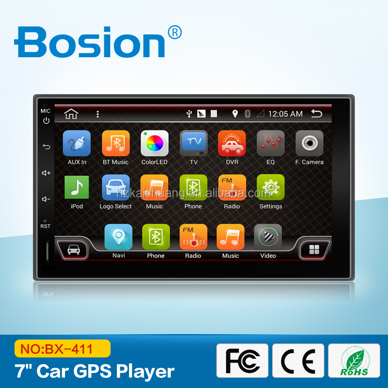 Bosion New Arrived Colorful Light Universal Android Car Multimedia With Special Power Cables