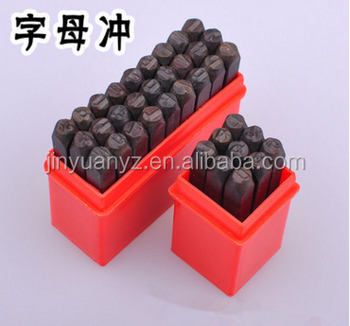 metal stamp Leather Punch LOGO Stamp 5mm/8mm