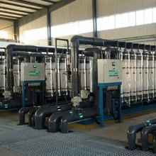 Zero liquid discharge disc tube Reverse Osmosis wastewater treatment plant small industry